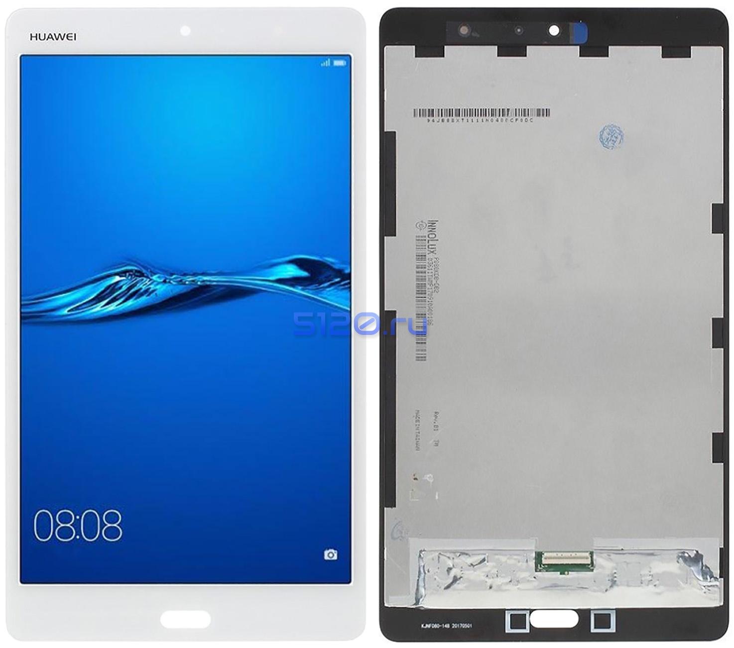 Дисплей для Huawei MediaPad M3 Lite 8.0 в сборе с тачскрином, белый